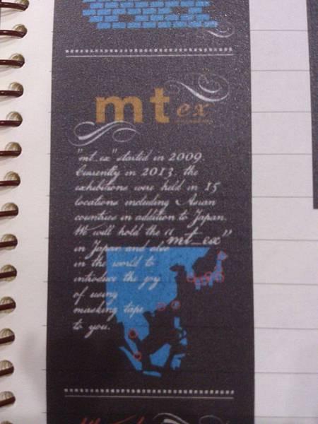 MT博 黑板(1)
