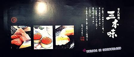 SAM_6684.jpg