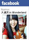 FB名片貼