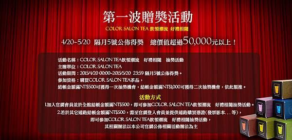 shop-colorsalontea-layout-55272c4c69304c705738345a-images-8221-untitled234567