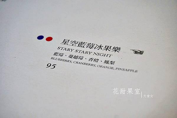 DSC02034.jpg