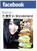 FB名片貼-版本2
