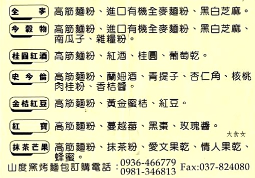 79b0a2c2-fade-43c1-abf4-8172f62b32f8