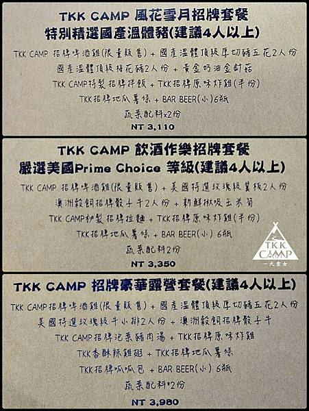 TKK CAMP MENU1.jpg