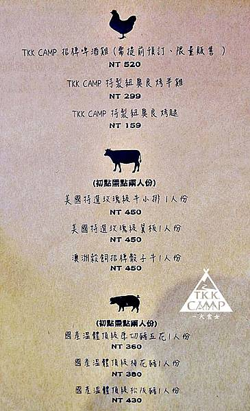 TKK CAMP MENU2.jpg
