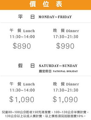 豐FOOD價位表