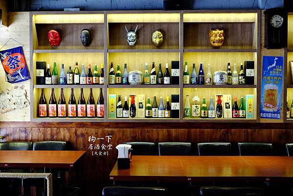 東區美食-狗一下居酒食堂