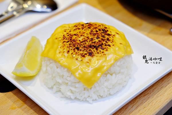 師大美食-銀兔湯咖哩