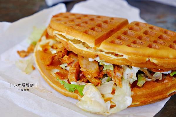 板橋美食-小木屋鬆餅