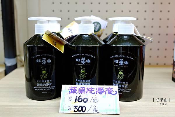 網購宅配美食-旺萊山鳳梨酥