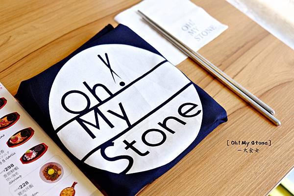 信義區美食-Oh My Stone球牛排