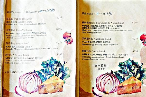 中山站美食-光一敘集