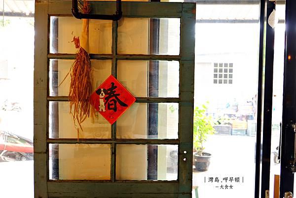 板橋美食-灣島呷早頓