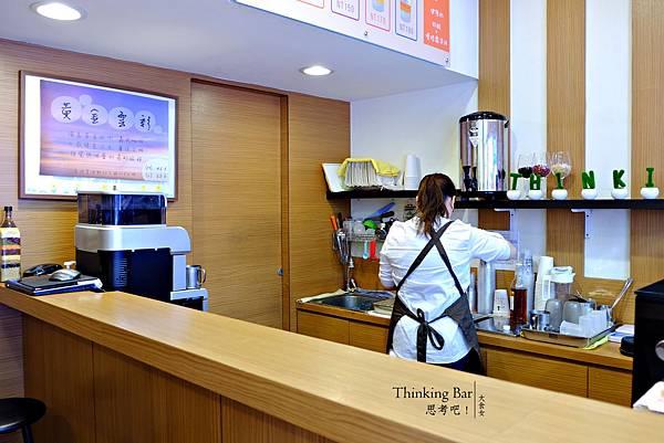 國父紀念館美食-思考吧Thinking Bar