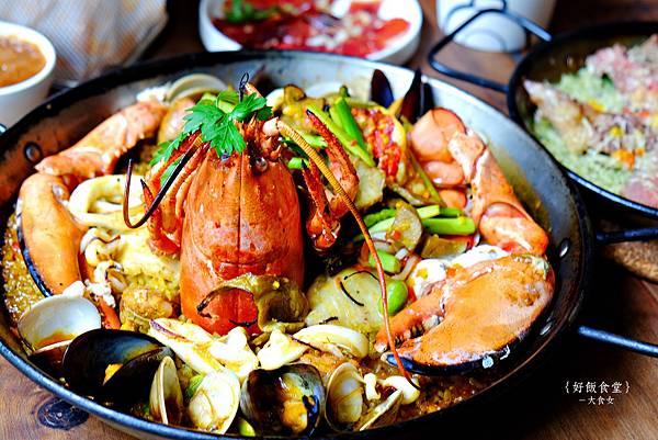 台北西班牙料理-好飯食堂HOWFUN