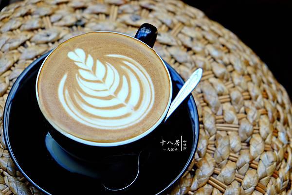 東區美食咖啡廳-十八居咖啡館