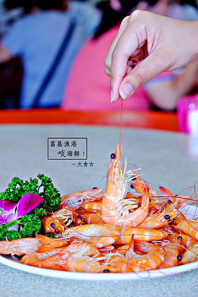 富基漁港美食-北海岸海鮮萬里蟹
