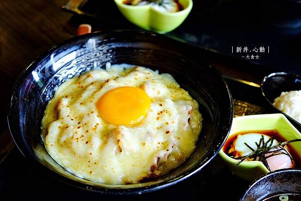 中山站美食-新丼