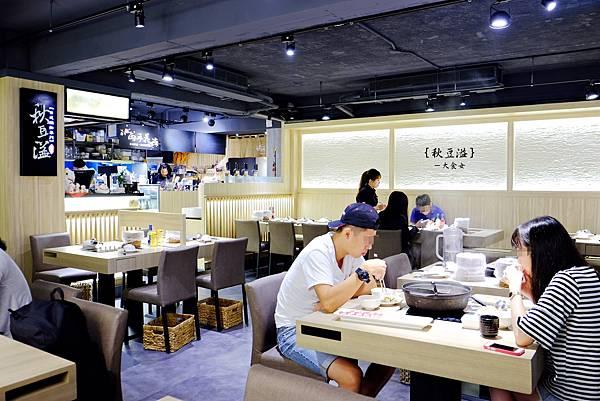 東區美食火鍋-秋豆溢日式鍋物專門