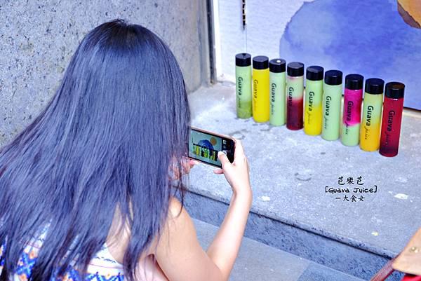 晴光市場美食果汁-芭樂芭