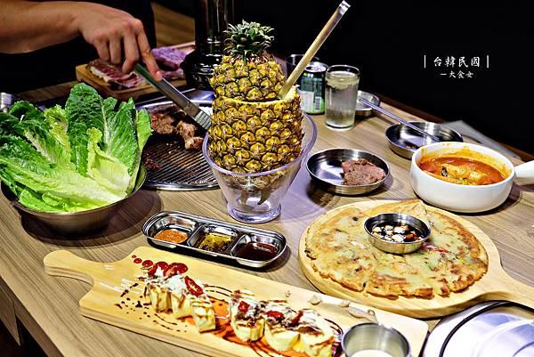 東區韓式料理-台韓民國