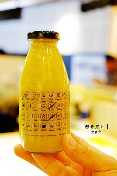 信義區美食-都奇果汁