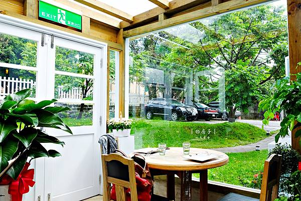 陽明山美食咖啡廳-白房子
