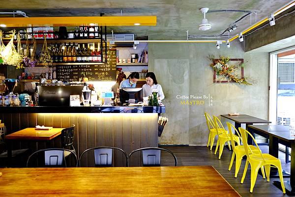 南京復興站美食-Coffee Please By Mastro