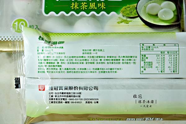 桂冠抹茶湯圓