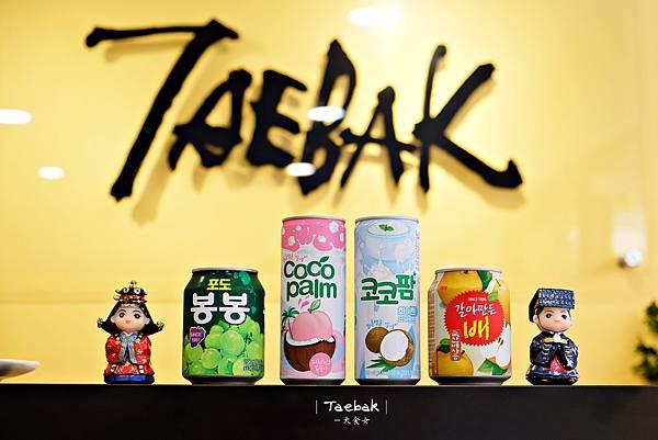 東區美食韓式料理-Taebak