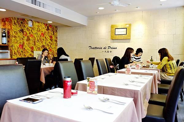 東區美食義式料理-Trattoria di Primo