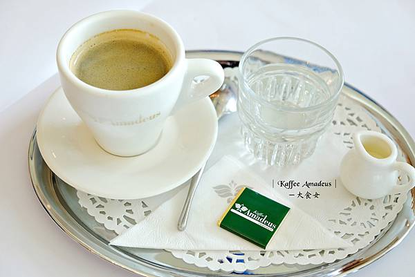 東區美食下午茶-Kaffee Amadeus 阿瑪迪斯咖啡館