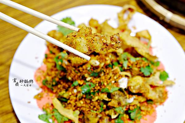 新莊美食-富鼎砂鍋粥