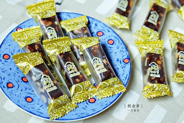 網購宅配美食核桃糕、夏威夷豆塔-胡老爹菓子工房