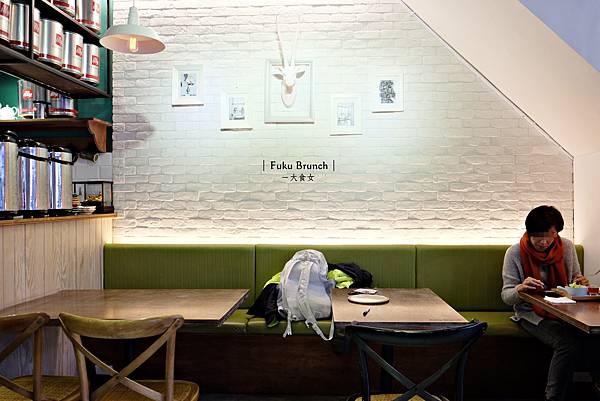 板橋美食早午餐-甜福Fuku Brunch