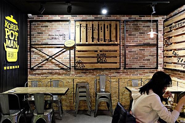 土城美食韓式料理-韓鍋人