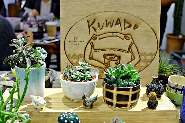大安站美食咖啡廳-有肉Succulent & Gift