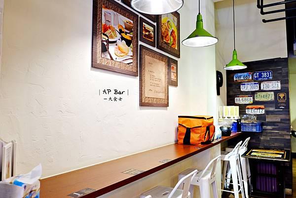 中正紀念堂早午餐-AP Bar
