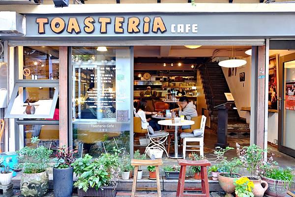 東區美食-Toasteria Cafe敦南店