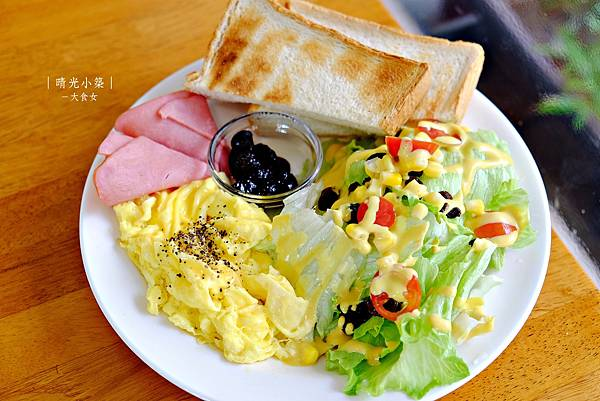 板橋美食早午餐- 晴光小築