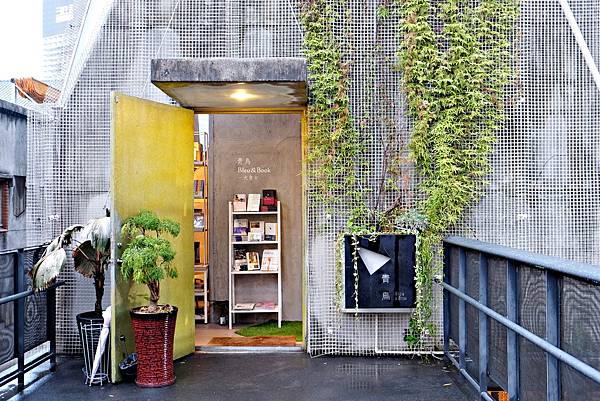 台北不限時咖啡廳-青鳥Bleu&Book