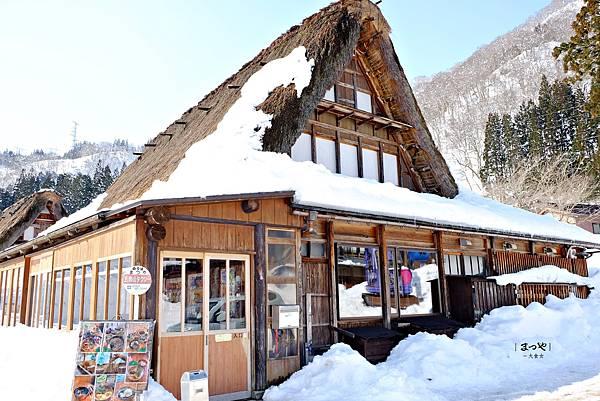 日本富山高岡合掌村-五箇山まつや