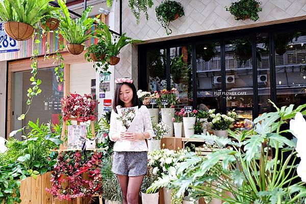 市政府站美食咖啡廳-FUJI FLOWER CAFE
