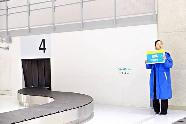 廉價航空香草航空-台北至成田機場