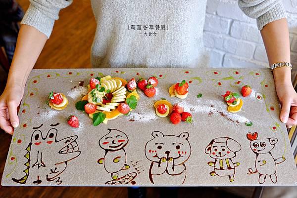 天母美食-蒔蘿香草餐廳天母店
