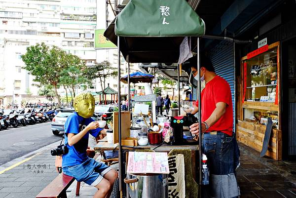 東區美食咖啡-憨人咖啡