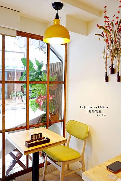東區美食甜點-甜點花園Le Jardin des Délices
