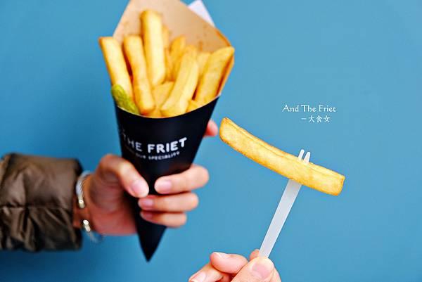 東區美食薯條-And The Friet Taiwan 薯條專門店