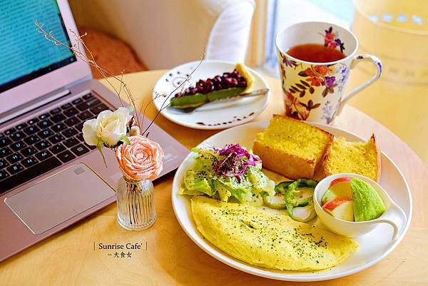 板橋美食-Sunrise Cafe日出咖啡