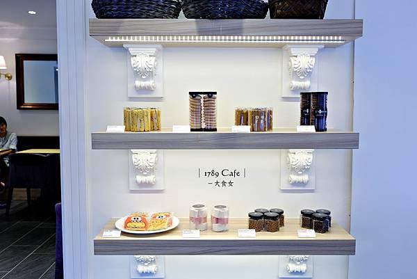東區美食甜點-1789 Cafe
